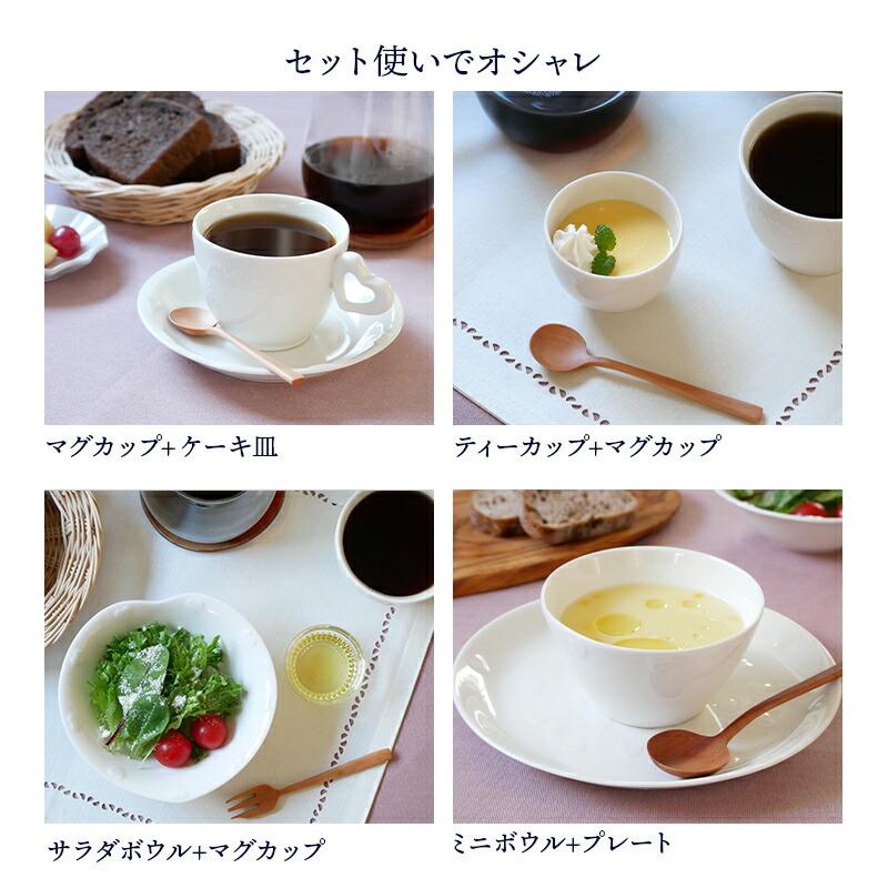 ハート形のファミリー食器