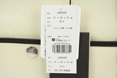 ジョジョゴルフ日本正規品のボストンバッグ