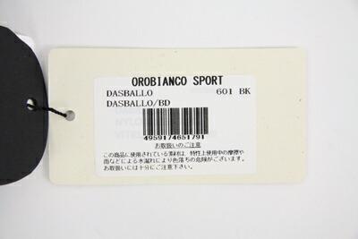 オロビアンコスポーツ日本正規品のボディバッグ