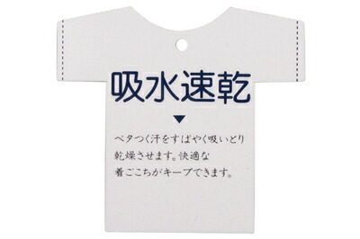 アダバットポロシャツ