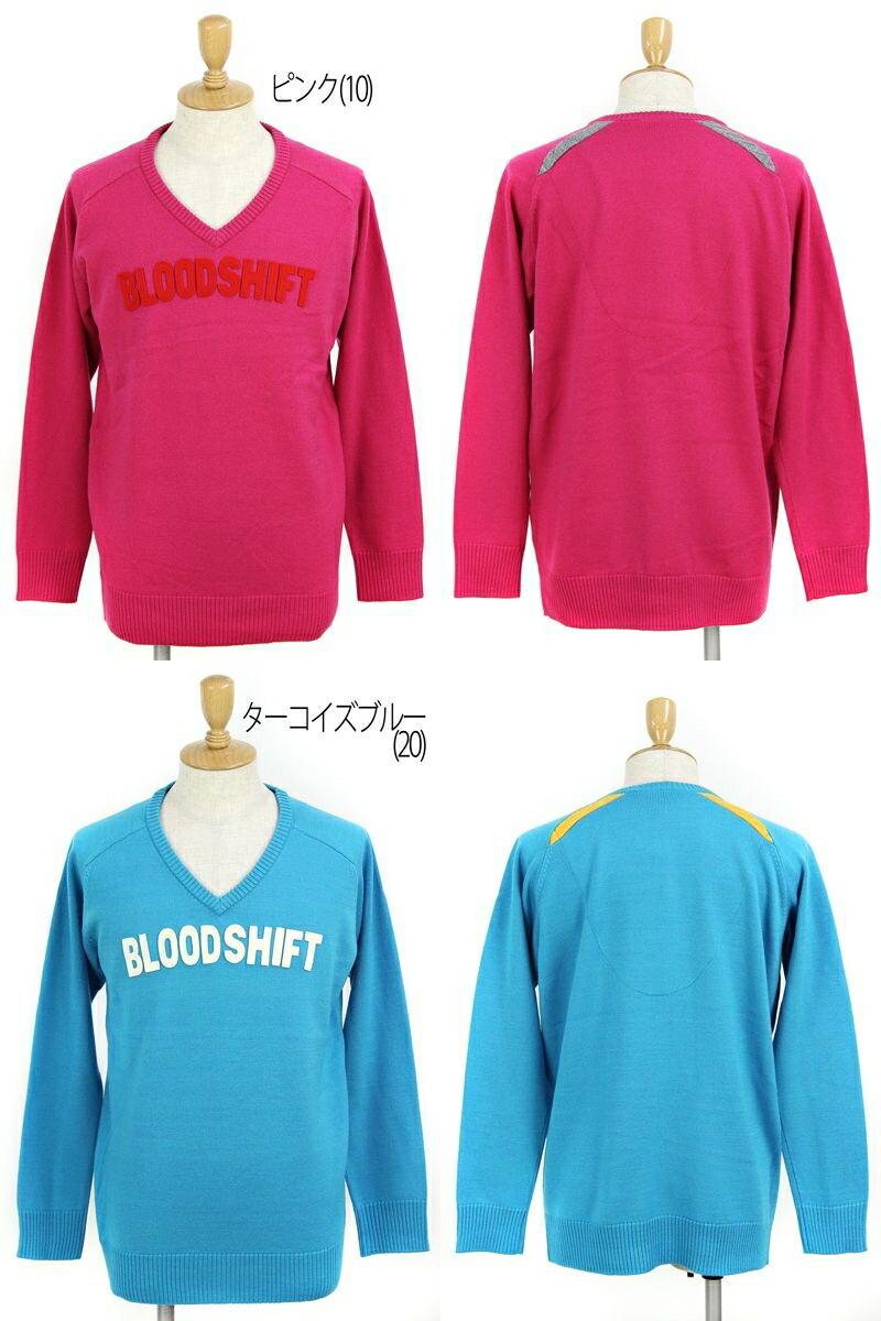 ブラッドシフトセーター