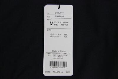 ラウドマウスゴルフの長袖ハイネックシャツ画像