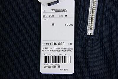 シナコバ×ジェノバのハーフジップセーター