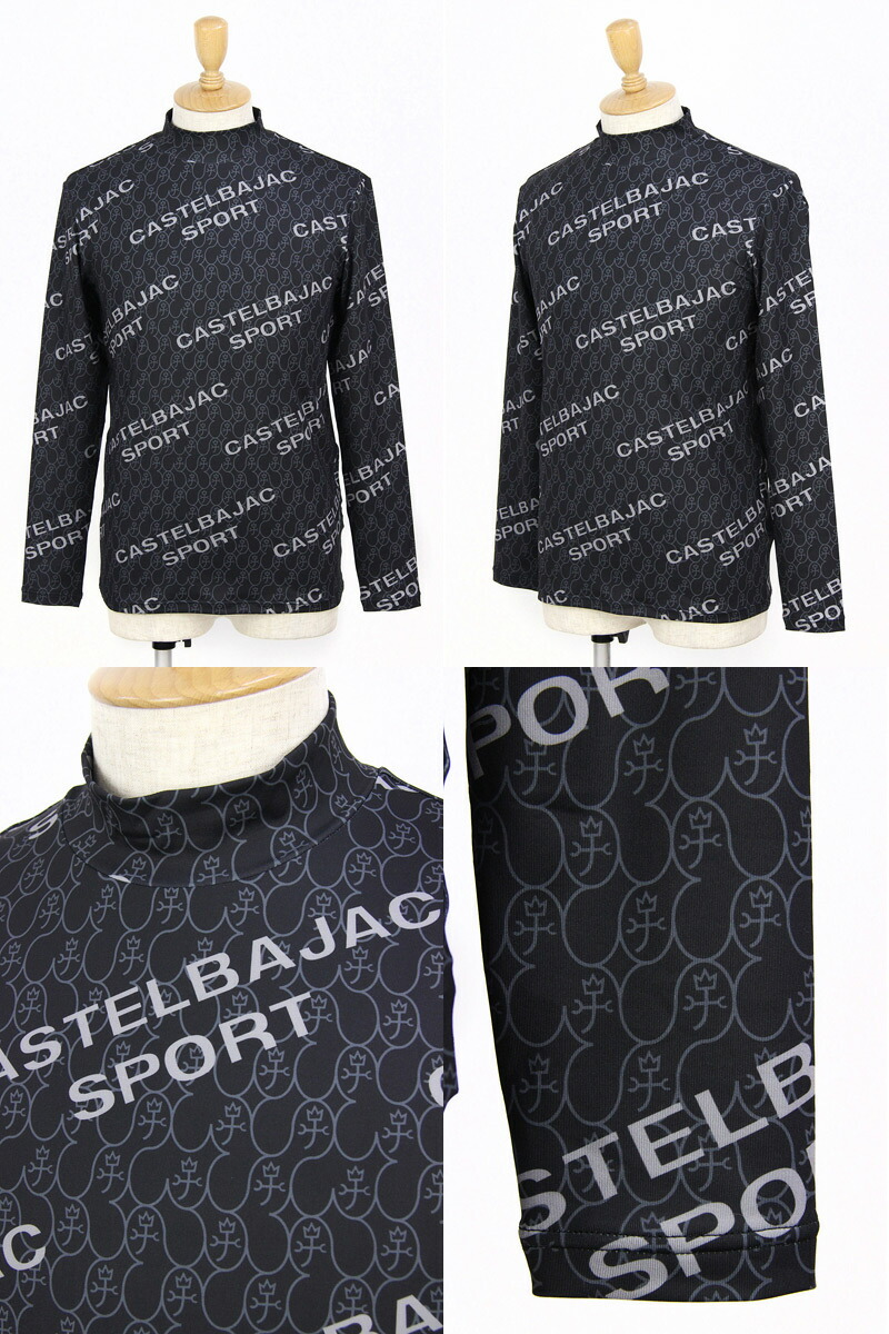 カステルバジャックスポーツのハイネックシャツ画像