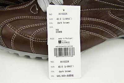 ヘンリー&マグダ日本正規品のゴルフシューズ