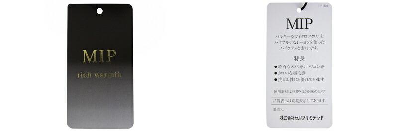 ブリーフィングのポロシャツ画像
