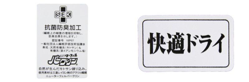 ブラック&ホワイトのソックス画像