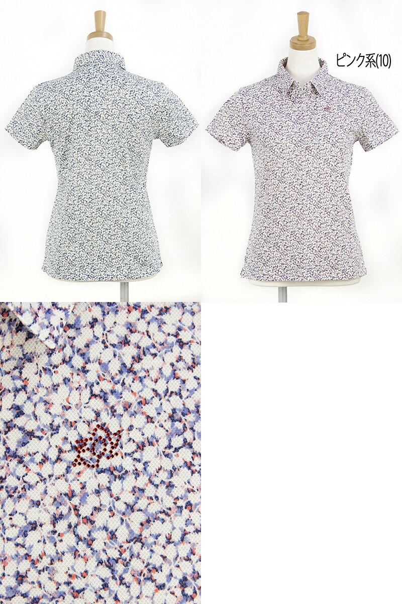 ゾーイのポロシャツ