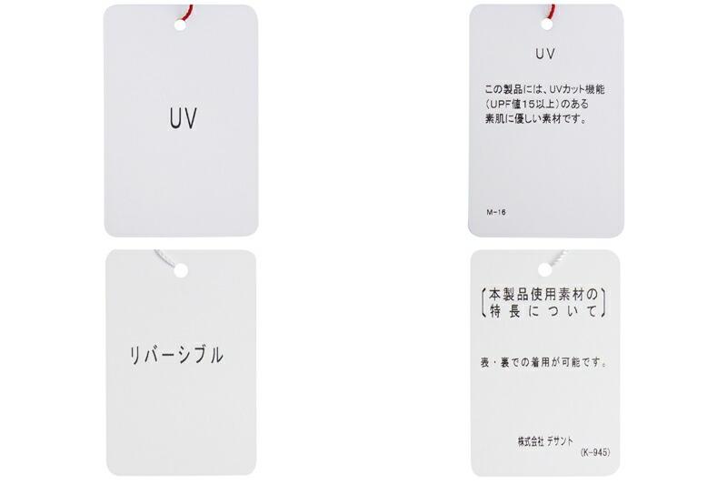 ランバンスポール日本正規品ハット