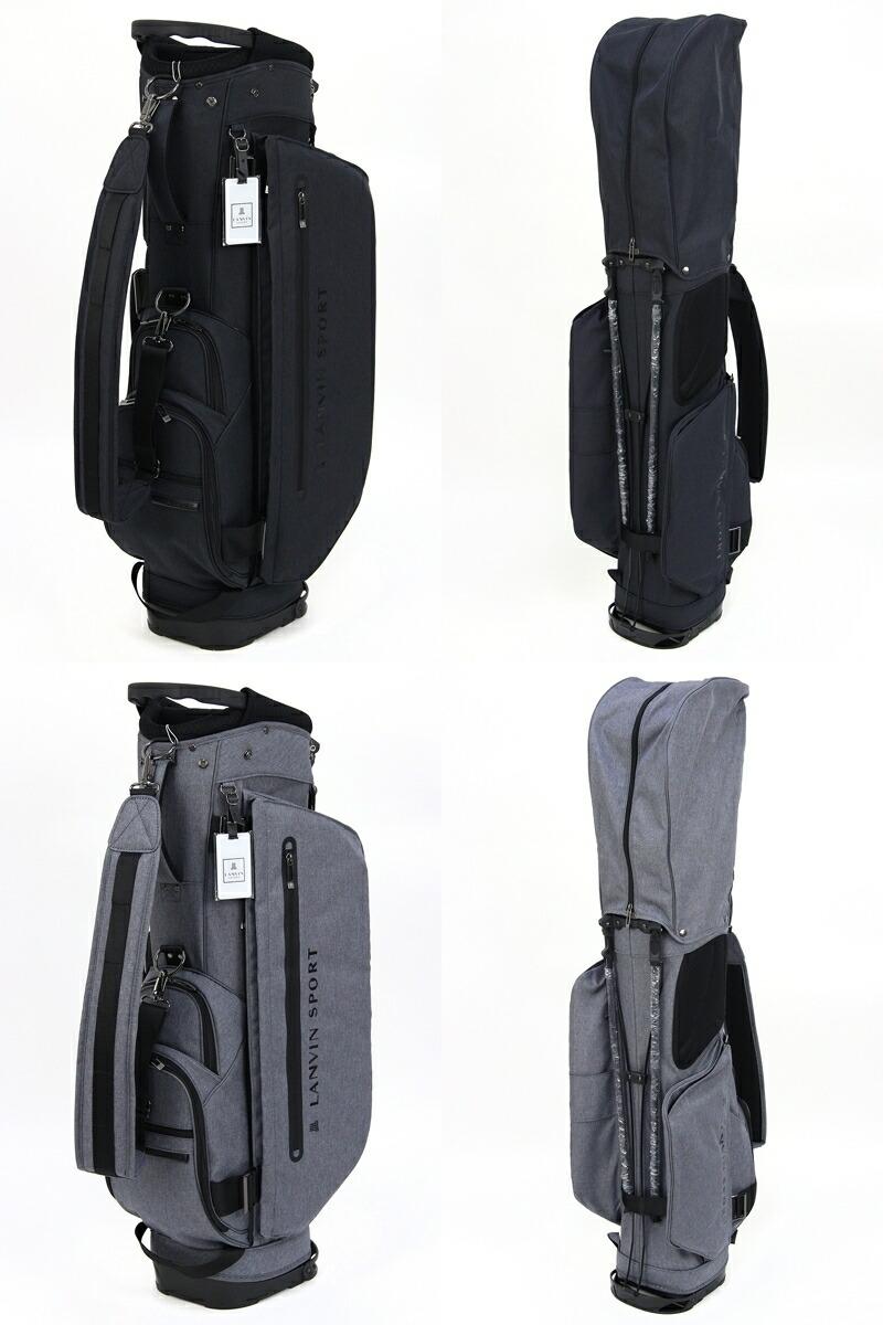 ランバンスポール日本正規品のスタンド式キャディバッグ
