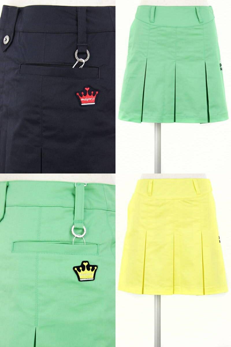 アンパスィのスカート画像