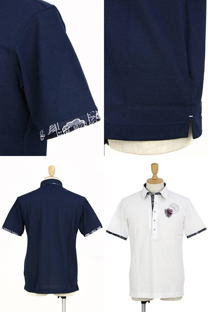 Shirt design with collar - Adabat Ada Bat Polo Shirt Short Sleeves Fawn Material Uv Cut Collar Band Design Printed Pattern