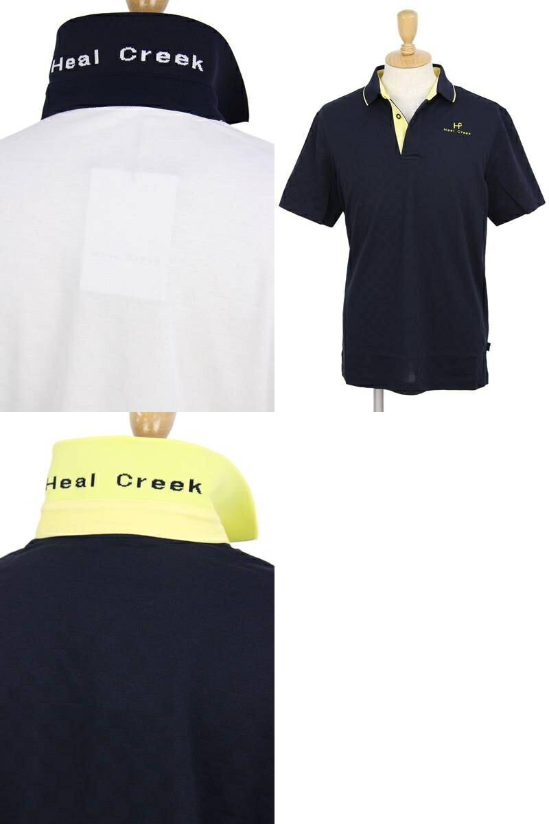 ヒールクリークのポロシャツ画像
