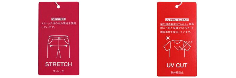 ビバハートのハーフパンツ画像