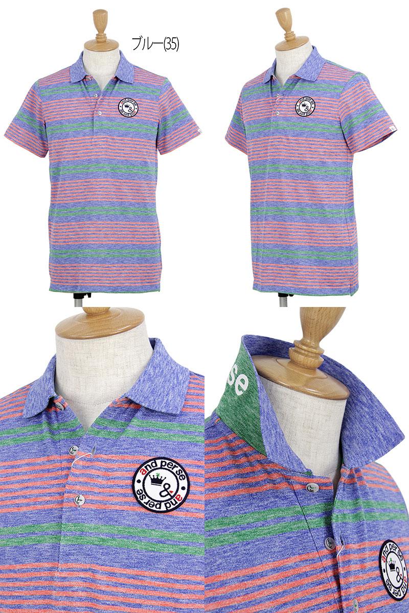 アンパスィのポロシャツ画像