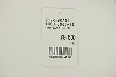 ヨシノリコタケのヘッドカバー画像