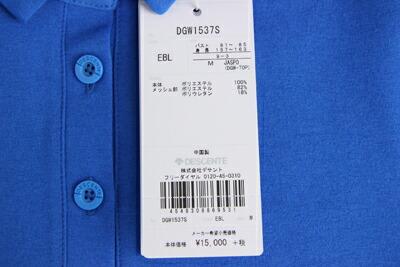 デサントゴルフの半袖ポロシャツ