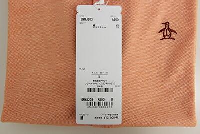 マンシングウェアの半袖ポロシャツ