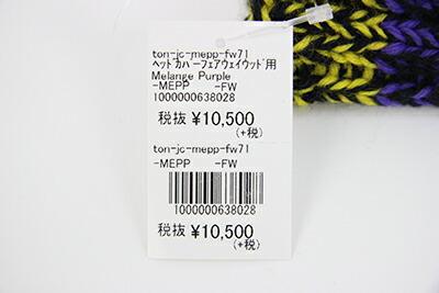 ジャンクレイグ日本正規品のフェアウェイウッド用ヘッドカバー