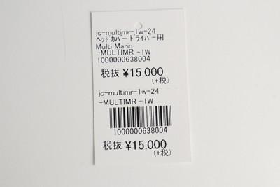 ジャンクレイグ日本正規品ヘッドカバー