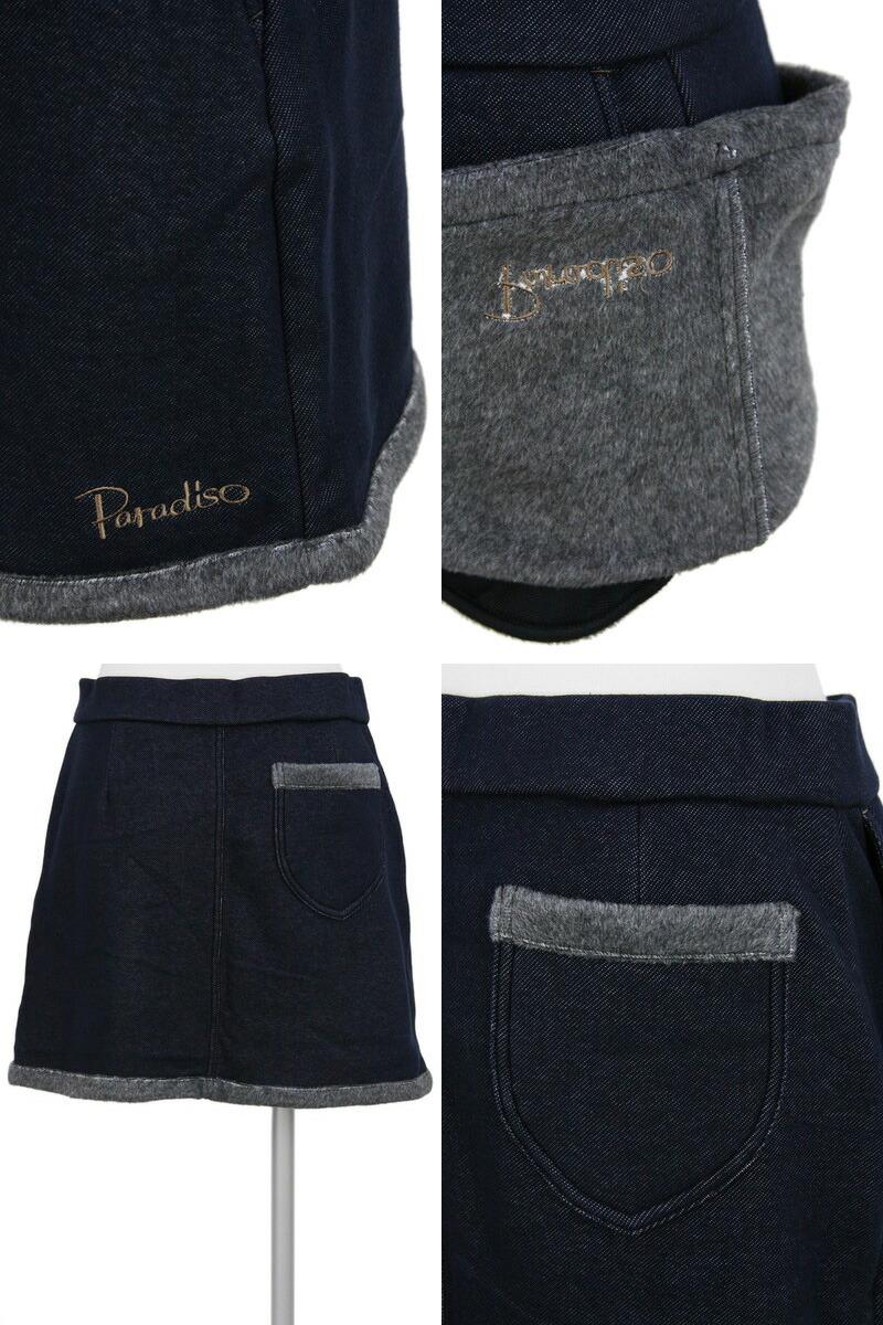 パラディーゾのスカート画像