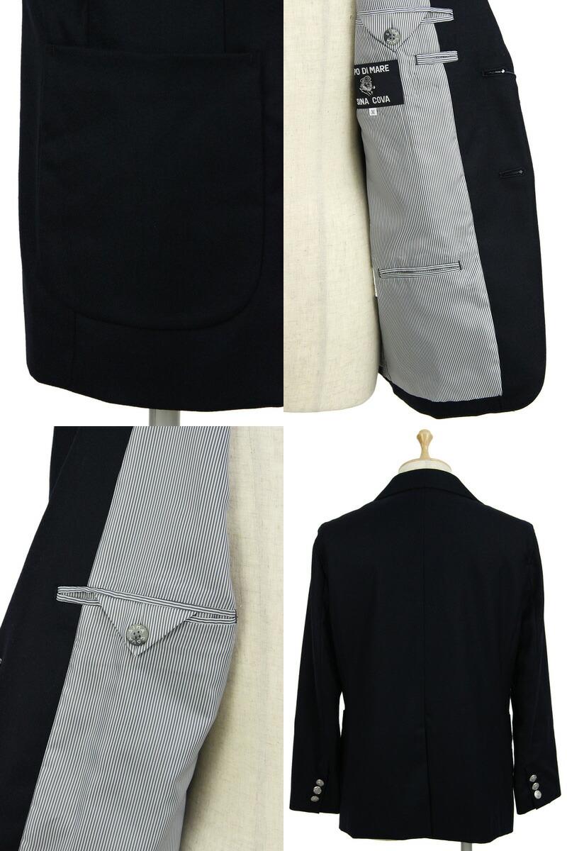 シナコバのジャケット画像