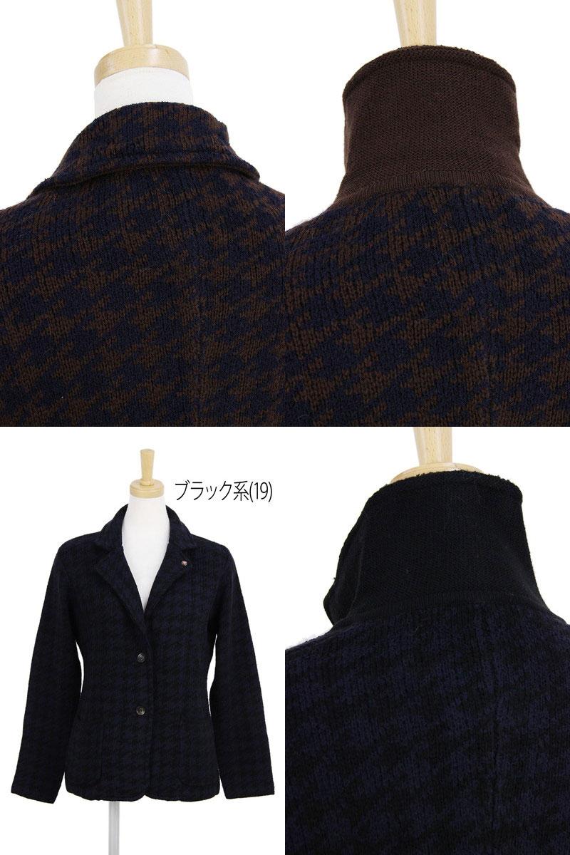 ジェイダブルオーのジャケット画像
