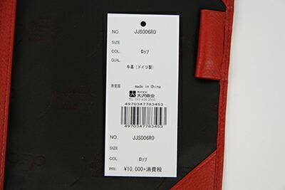ジョジョゴルフ日本正規品スコアカードケース