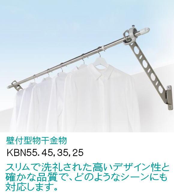 窓壁用物干金物 タカラ産業 DRY・WAVE(ドライ・ウェーブ)