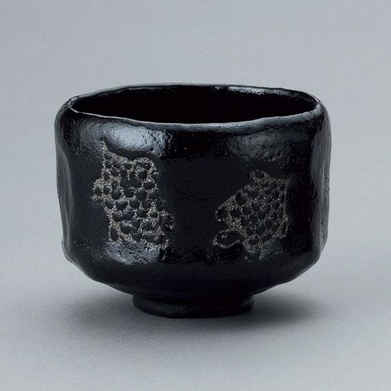 黒茶碗 銘「萬代の友」 (写)