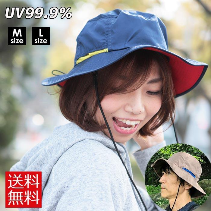 UV撥水ハット