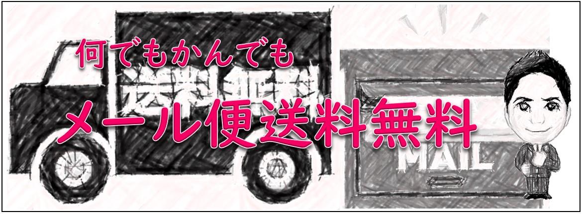 神戸乾物本舗 豆力