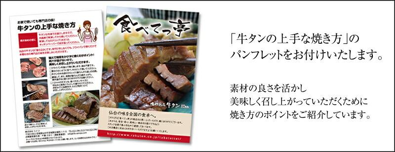 【楽天市場】仙台牛タン いろは姫 牛タン10mm300g ずんだ餅セット ...