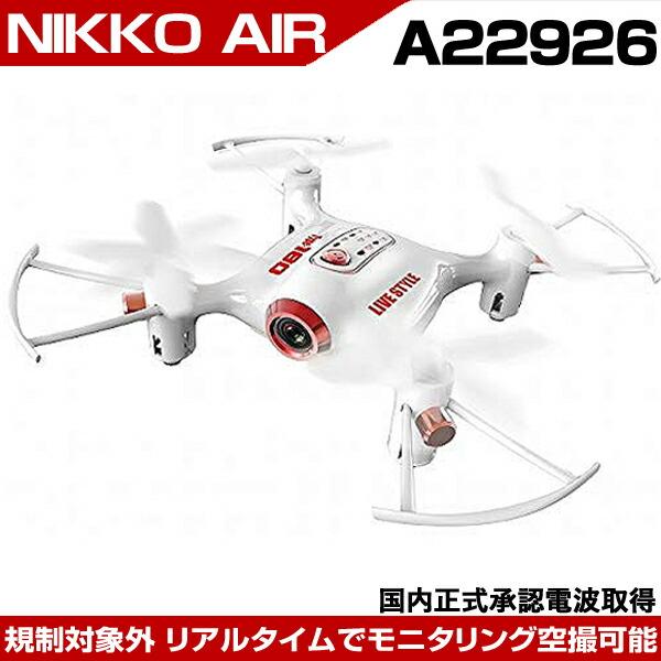 NIKKO Type-180 A22926