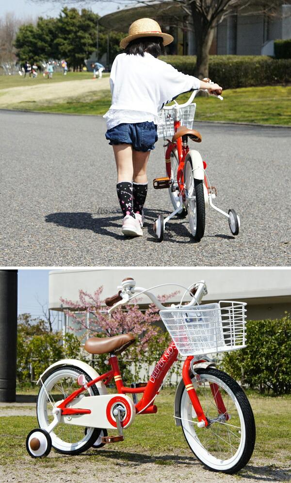 モデル 送料無料 16インチ子供用自転車 DE-001
