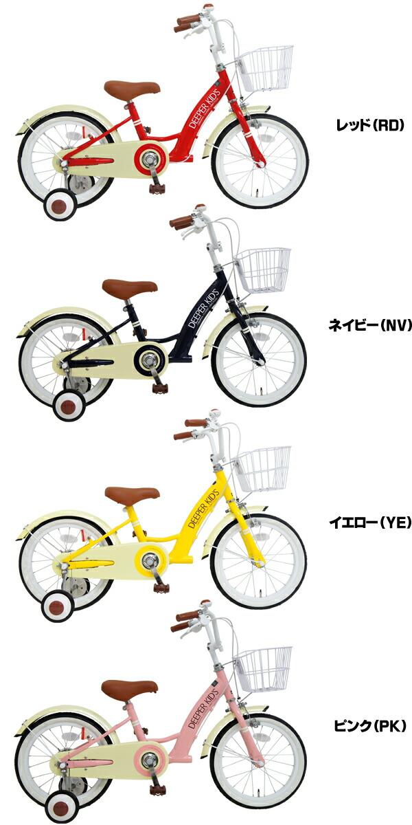 送料無料 16インチ子供用自転車 DE-001