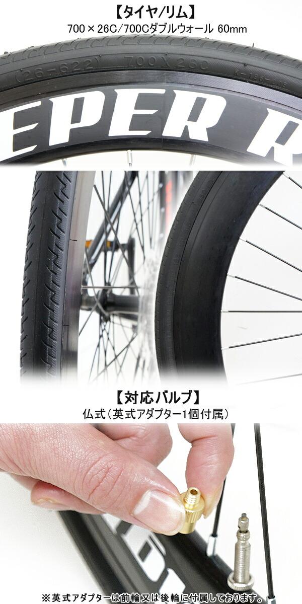 スペック3 ロードバイク 自転車 700C 送料無料