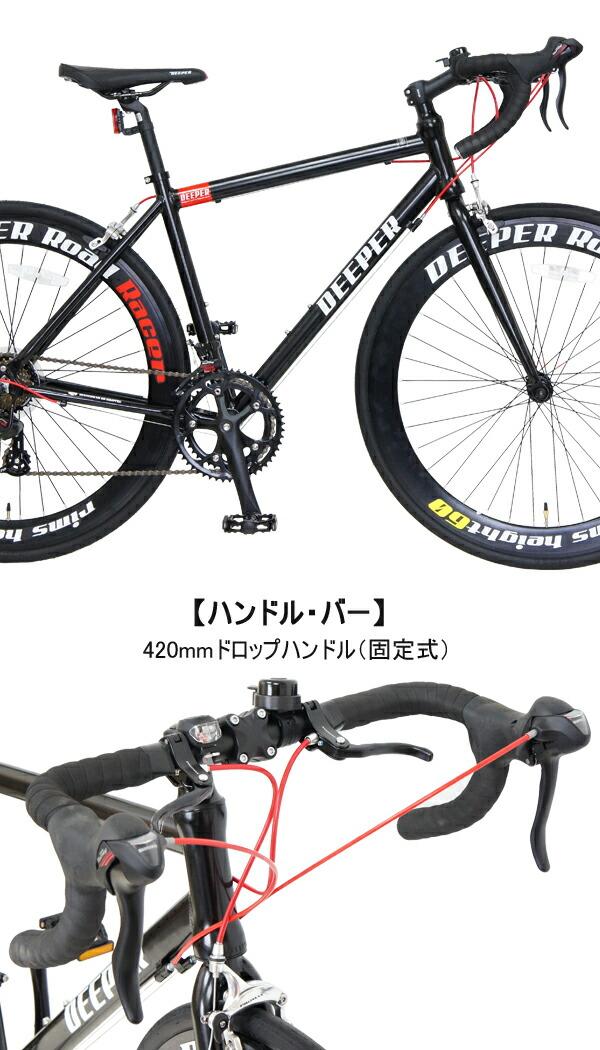 スペック1 ロードバイク 自転車 700C 送料無料