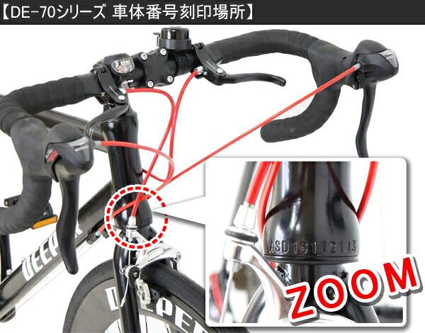 スペック4 ロードバイク 自転車 700C 送料無料