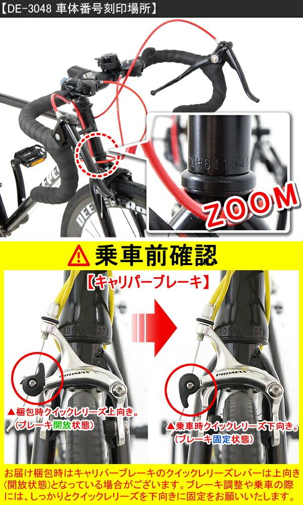 ロードバイク 自転車 700C 送料無料