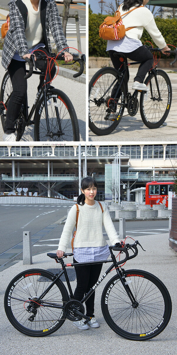 モデル ロードバイク 自転車 700C 送料無料