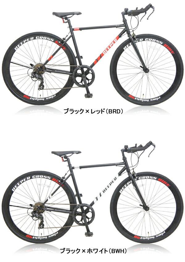 カラー1 クロスバイク 700C 自転車 27インチ