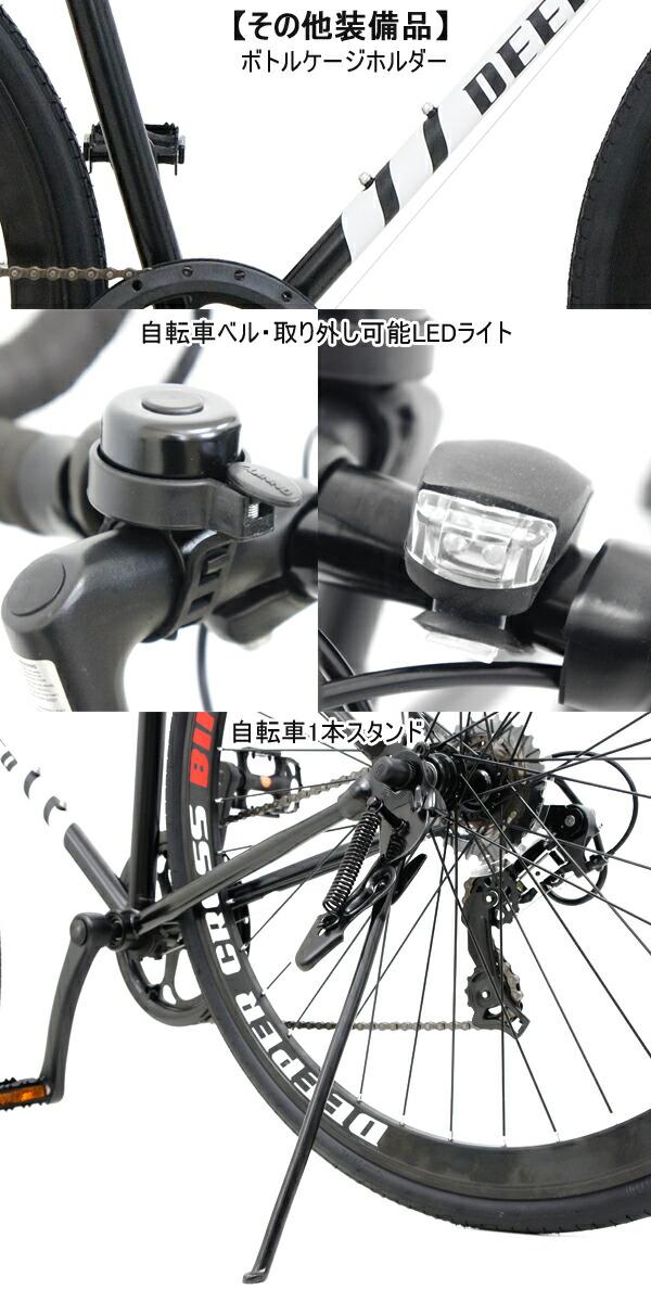 クロスバイク 700C 自転車 27インチ