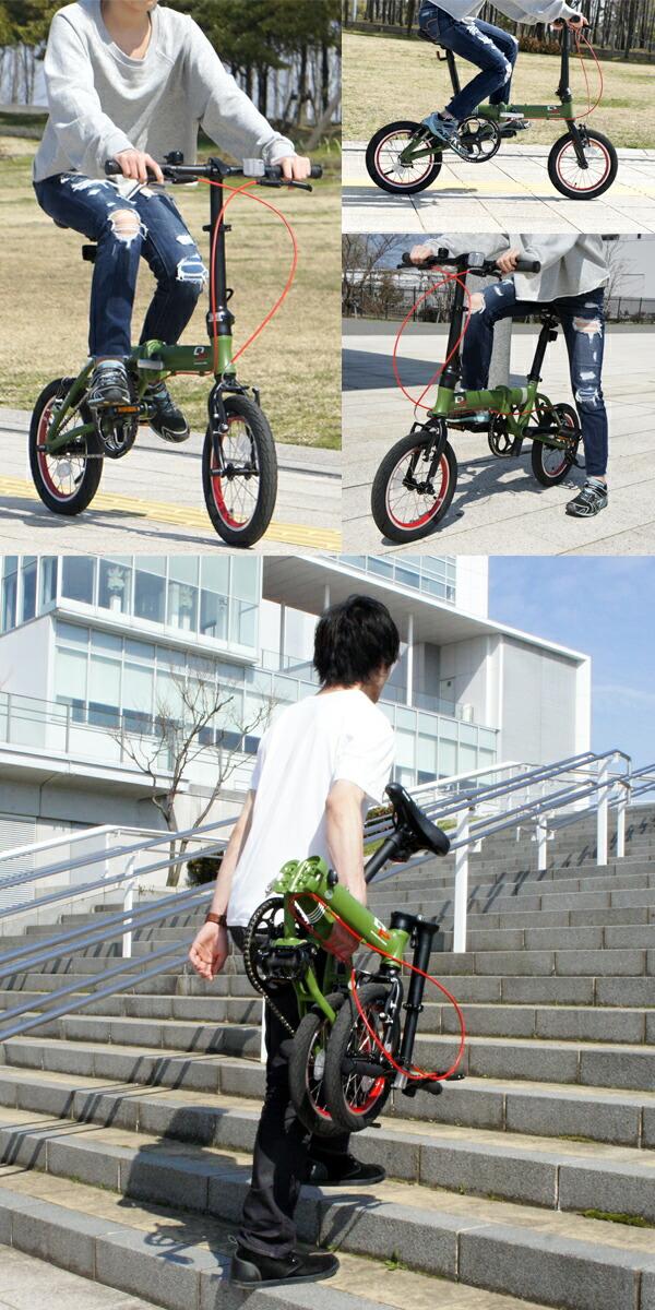 モデル/自転車/折りたたみ自転車/14インチ/軽量/スポーツ/アウトドア