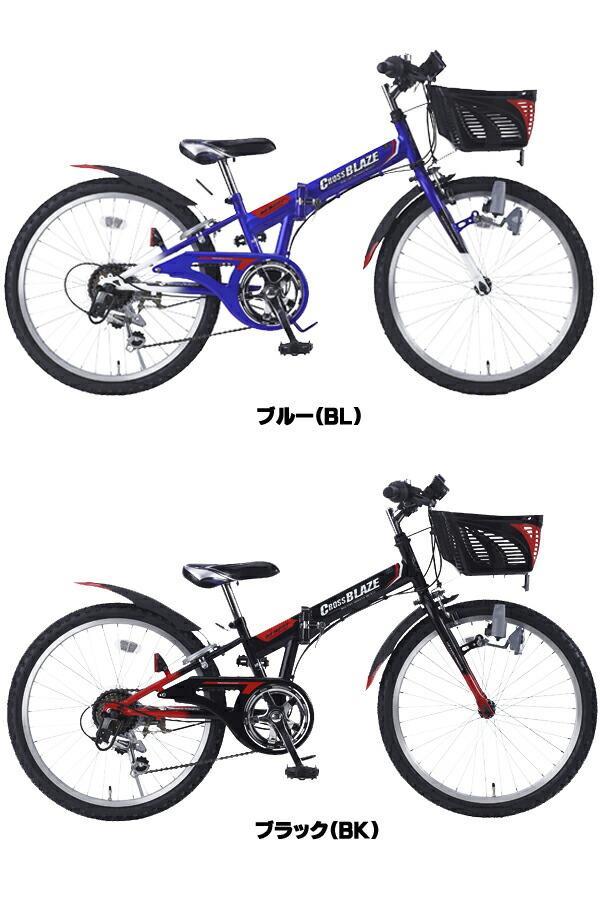子供用自転車 男の子  22インチ 幼児用自転車