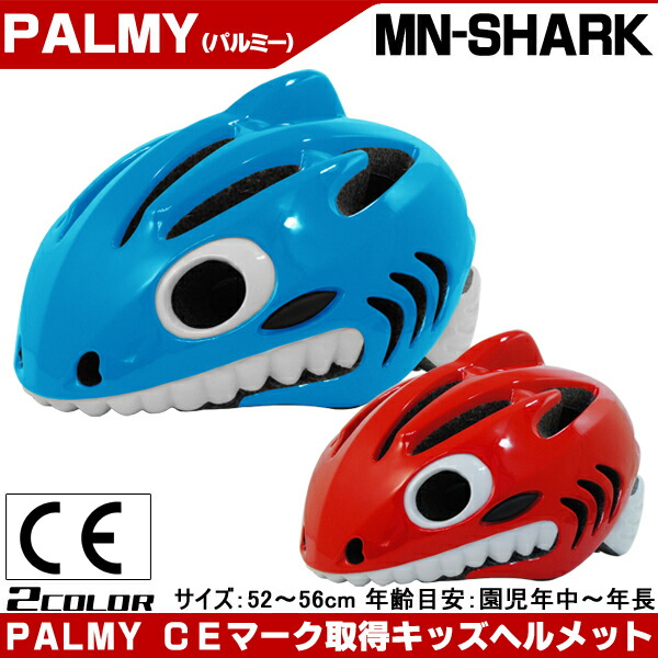 OGK shark