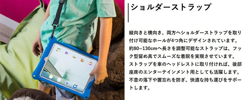 7e66b36dc1 楽天市場】ipad ケース 2018 第6世代 ipad6 2017 ipad5 第5世代 pro 10.5 ...