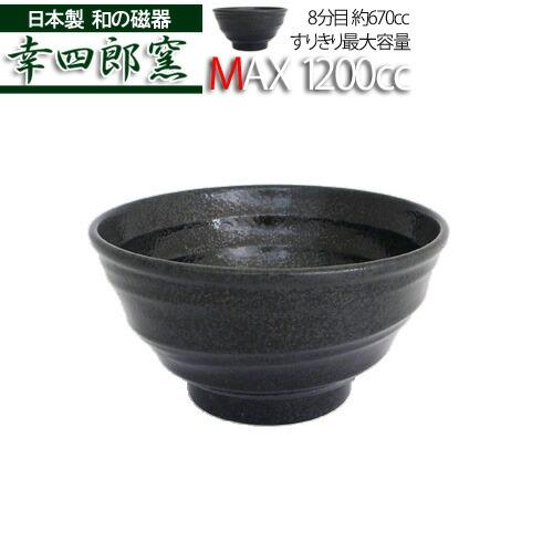 黒結晶 鳴門19cm うどん鉢