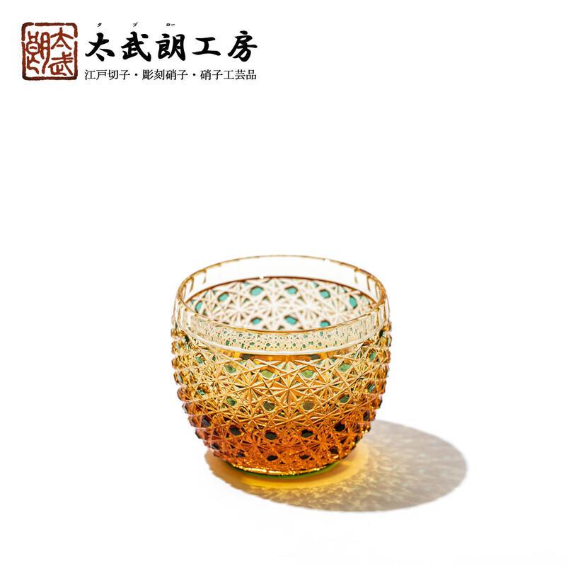 クリスタル 江戸切子 伝統工芸士 木村泰典 菊籠目紋 ぐい呑 琥珀緑