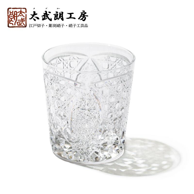 クリスタル江戸切子 伝統工芸士 木村泰典 作 菊繋ぎに籠目紋 オールドグラス